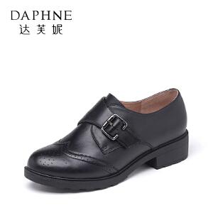 Daphne/达芙妮 牛皮英伦环扣厚底巴洛克舒适低跟平跟单鞋