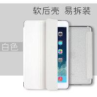 ipad4保护套ip3硅胶pad2代a1395 a1458外壳苹果平板电脑爱派软壳i 【iPad 2/3/4 白色】
