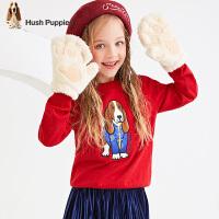 【3件3折:119元】暇步士童装儿童毛衣冬装新款中国风男童线衣针织衫女孩