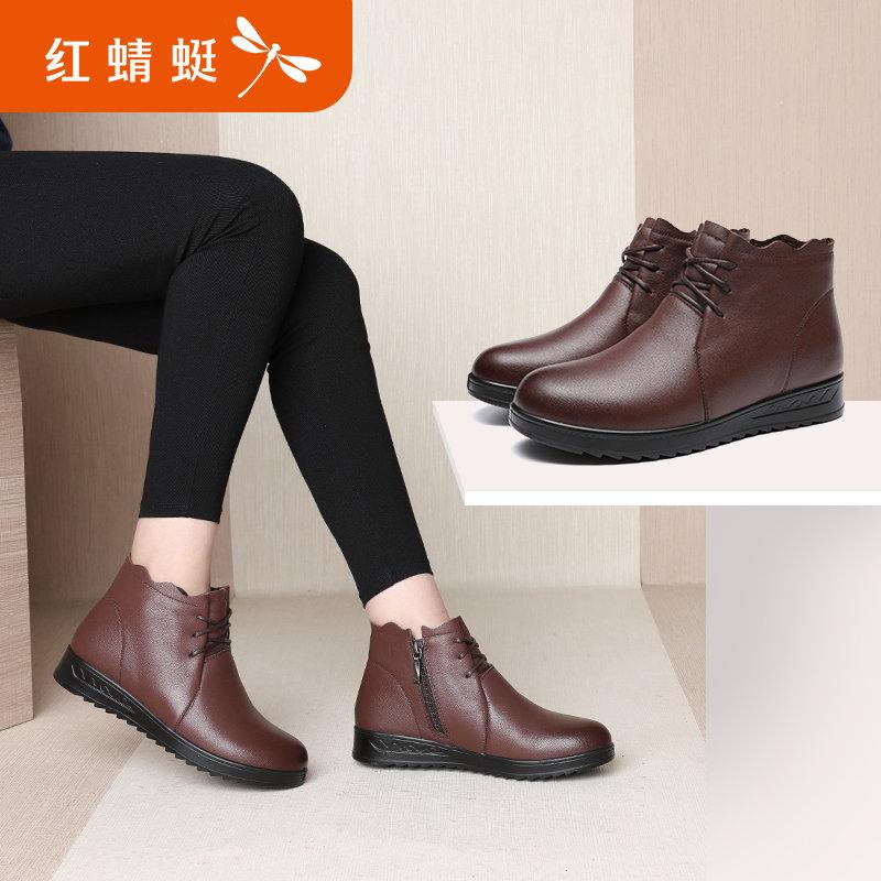 【红蜻蜓领劵立减150】红蜻蜓真皮女棉鞋冬季新款保暖妈妈棉鞋女短筒女靴棉靴子