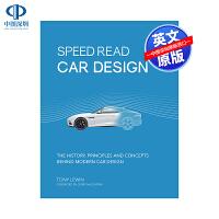 现货英文原版 快速认识汽车设计:现代汽车设计背后的历史、原则和概念艺术书 Speed Read Car Design 设