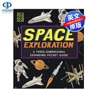 英文原版 太空探索:三维扩张口袋立体指南书 Space Exploration: A Three-Dimensional