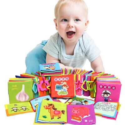 【悦乐朵玩具】儿童早教益智防水撕不烂布书早教认知启蒙带响纸布书玩具婴幼儿宝宝0-1岁早教益智玩具总动员