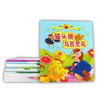 【D全14册】雪莲花原创丛书:阿娜尔古丽+爱打扮的小花猫+额尔齐斯河畔+高贵的老鼠+皇帝的狗+麻雀的歌声+猫头鹰与百灵