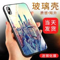 iPhone X手机壳 苹果x保护壳 iPhonex 手机壳套 全包防摔硅胶软边钢化玻璃彩绘后壳