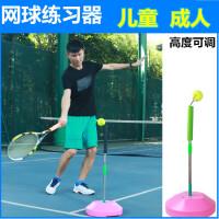 儿童网球训练器 初学者挥拍单人网球练习器学生陪练辅助器