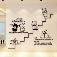 萌小猫3d立体亚克力墙贴客厅卧室房间墙面装饰品墙壁贴纸贴画温馨