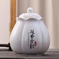 景德镇家用陶瓷茶叶罐大号茶罐密封瓷罐莲花罐1斤装礼品瓷器
