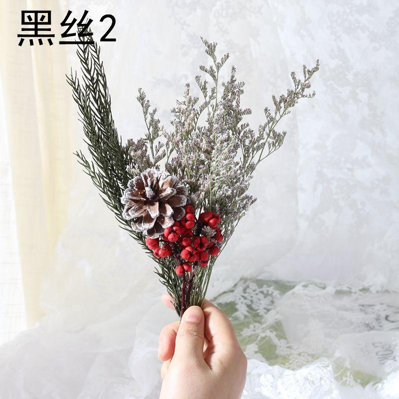 【山树】北欧风镀金花瓶套装干花花束永生花家居摆设满天星带花瓶  干花包