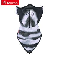 探路者防护面罩 18秋冬新款户外男女通款滑雪面罩ZELG90517