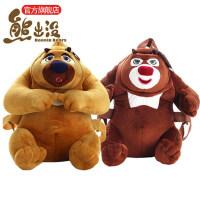 熊出没熊大熊二幼儿园书包卡通宝宝1-3-6岁可爱男女童潮婴儿背包