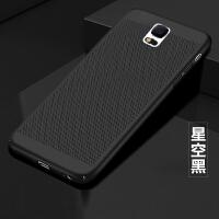 三星note4手机壳SM-N9100保护套N9108v透气N9109W散热3星NOTE4防摔硬壳n4