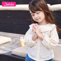 【2件2折价:35.4】笛莎女童宝宝衬衫春秋装2019新款韩版儿童上衣小女孩洋气纯棉衬衣