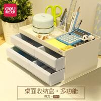 得力多功能笔筒 创意 时尚 可爱文具收纳盒办公用品桌面收纳#精美文具#