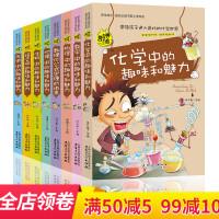 全8册初中生课外阅读书籍必读老师推荐适合初一初二小学生五六年级中学生儿童励志成长读物畅销书10-15岁12青少年看的小