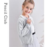 【2件3折价:49.2元】铅笔俱乐部2021春秋儿童毛衣外套女童长袖针织衫开衫上衣