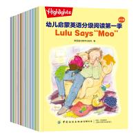 幼儿启蒙英语分级阅读 第一季