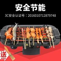 烧烤炉架家用电烤炉无烟烤肉炉韩式烤肉炉羊肉串烤肉机