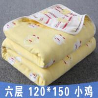婴儿浴巾/6两层纱布盖毯宝宝新生儿儿童盖被毛巾被子夏季薄款 六层 小鸡 120*150cm