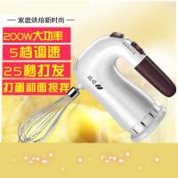 打蛋器电动家用大功率手持打发器烘焙蛋糕搅拌迷你打奶油自动5po