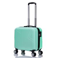 密码箱子母箱16寸旅行箱小型行李箱男18寸行李箱女学生迷你登机箱 18寸大容量送十
