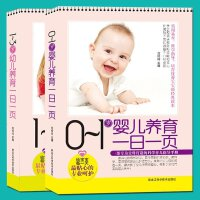 正版3册0-6岁宝宝食谱必备全书 0-3-6岁婴幼儿辅食添加婴儿食谱大全 儿童经络按摩及饮食调养 儿