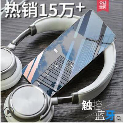 【聚美MP3\/MP4】无损MP3 MP4 音乐播放器