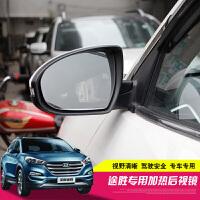 15款现代全新途胜后视镜片倒车镜片原车反光镜片带电加热原装改装 汽车用品