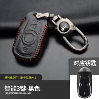别克钥匙包昂科威君威君越gl6昂科拉gl8智能真皮钥匙套2017款 汽车用品