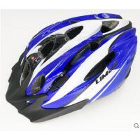 防护安全帽户外便携头盔儿童青少年轮滑溜冰滑板骑行头盔安全盔