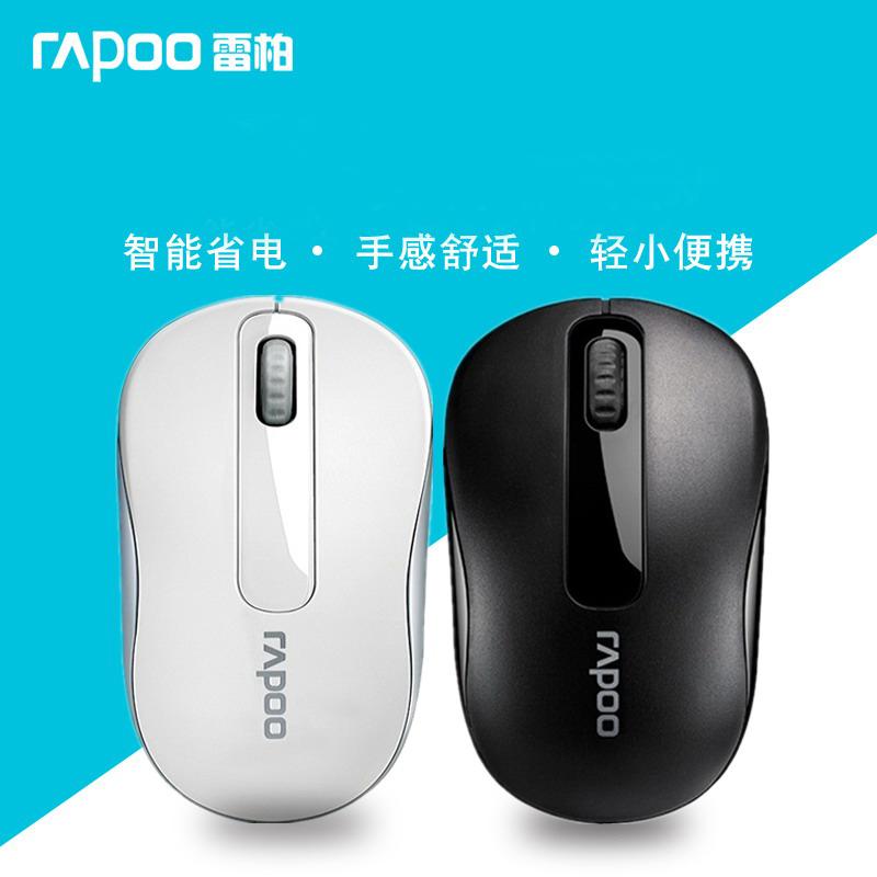 Rapoo雷柏无线鼠标M10代替M216/M218 台式机/笔记本无线鼠标 雷柏鼠标M10 办公便携鼠标,超长省电技术 [赠鼠标垫]左右手通用,黑白双色可选