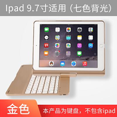 ipad键盘无线蓝牙外接版pro9.7平板电脑11寸mini4网红6壳子air2全包防摔10.5英寸