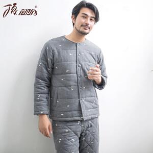 顶瓜瓜睡衣男士冬季加厚家居服套装拼接印花保暖简约长袖可外穿棉袄