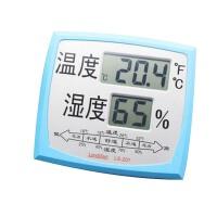 朗迪信 电子温度计LS-201室内温湿度计家用温湿度计