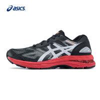 ASICS亚瑟士 2017新款 大童鞋 男女青少年跑鞋 跑步鞋 C706N-4907