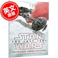现货 星球大战8 英文原版 最后的绝地武士 DK百科 DK Star Wars The Last Jedi Incre