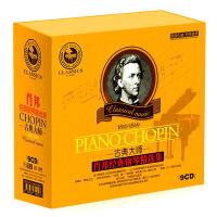 古典大师肖邦钢琴精选集(9CD)