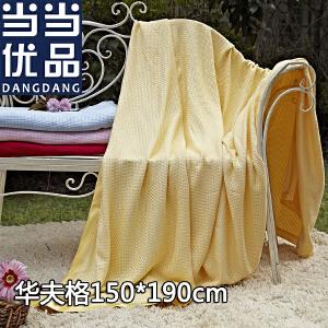 当当优品 竹纤维华夫格超柔透气毛巾被毯空调毯子 黄色 150*190