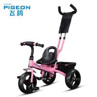 儿童三轮车 婴儿手推车脚踏车 1-3-5岁 宝宝手推车