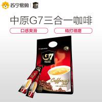 【苏宁超市】越南进口 中原G7三合一速溶咖啡1600g (16gx100条)