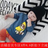 婴儿衣服男女宝宝纯棉春秋季装0一3个月新生幼儿套头上衣卫衣
