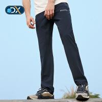 【秒杀价:159元】Discovery非凡探索户外夏季男速干薄款长裤运动宽松裤子DAMG81038