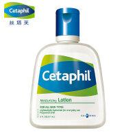 cetaphil 丝塔芙保湿润肤乳237ml 安全无刺激 快速吸收不油腻包邮