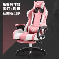 【支持万博客户端最新版卡】家电脑椅家用办公椅老板椅wcg游戏座椅可躺主播椅子电竞椅p0w