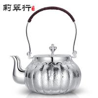 莉翠行 手工煮水银壶烧水泡茶 南瓜壶银器茶具 S999银壶 约520克