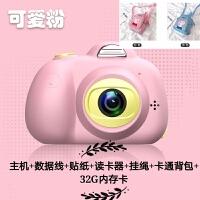 儿童专属相机儿童玩具照相机可拍照益智玩具儿童生日礼物小单反迷你相机女A