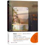 孤儿列车 (英)克里斯蒂娜贝克克兰(Christina Baker Kline), 湖南文艺出版社 978754047