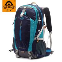 艾王户外登山包运动双肩背包男女徒步大容量骑行多功能超轻背囊 38L(悬浮背负、送防雨罩)
