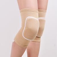 儿童舞蹈护膝保暖运动女士膝盖加厚跪地男跳舞街冬季护具专用