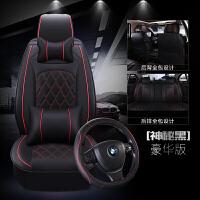 比亚迪F3宋max宋DM秦e5元汽车坐垫座垫套四季通用夏季2018新款